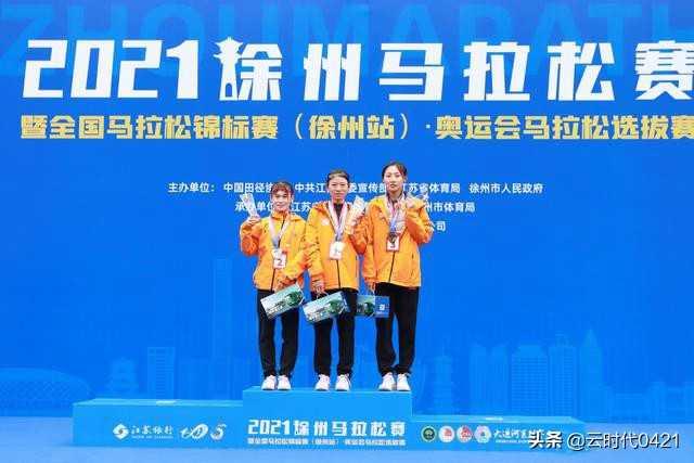 朝阳儿女白丽、赵帅荣获东京奥运会参赛资格