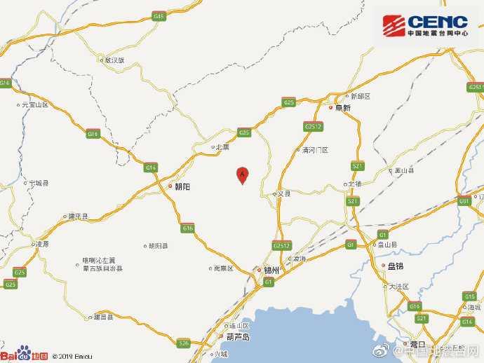 辽宁朝阳市北票市发生2.9级地震 震源深度17千米
