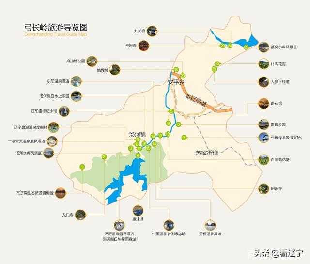 攻略在手出行无忧:2019五一小长假辽宁13个市各主要景区