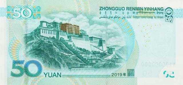 新版人民币即将面世,但暂不发行5元纸币