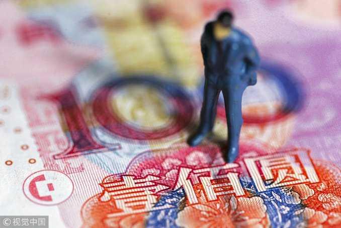 """人民币会""""破7""""?央行再喊话""""有能力保持汇市稳定"""""""
