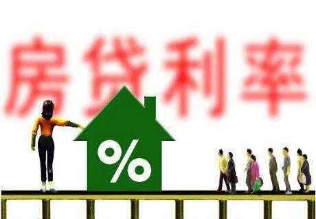房贷利率变化之后,我们怎么选择?需要去银行换合同么?