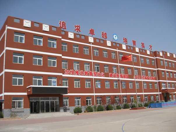 朝阳市第二十三中学创新教育管理模式侧记